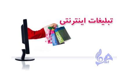 آگهیآگهی فارسیآگهی رایگانآگهی اینترنتیتبلیغاتنیازمندیهاagahi